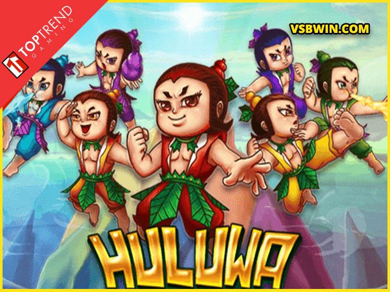 Huluwa