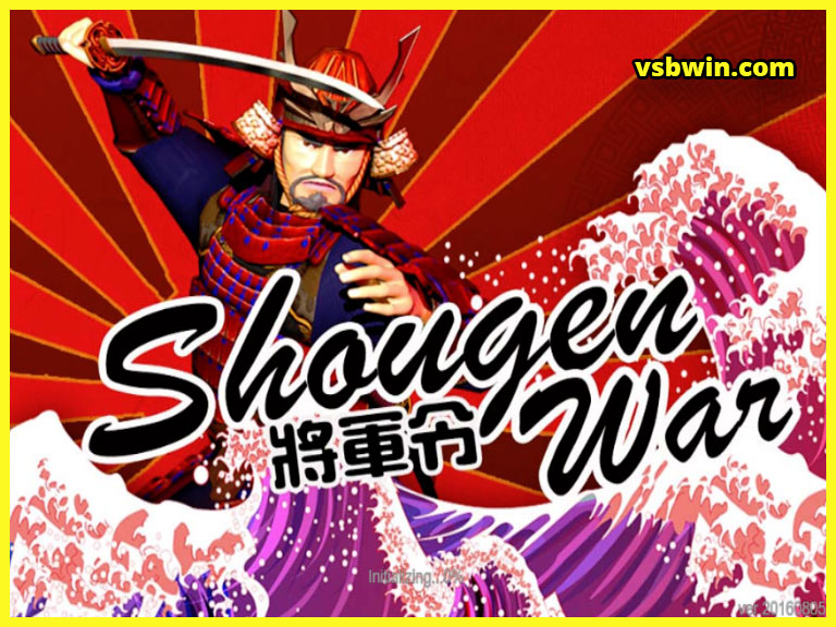 Shougen War